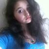 Екатерина, 17, г.Тула
