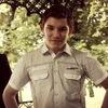 Andrew, 18, г.Москва