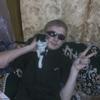 айратик, 25, г.Морки