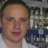 Брюс, 32, г.Кинель-Черкасы