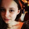 Victoria, 19, г.Черкассы