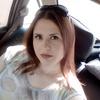 Натали, 24, г.Белгород