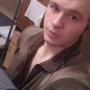 Ян, 22, г.Черниговка