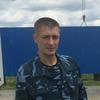 Эдуард, 39, г.Лесозаводск