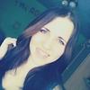 Кристина, 20, г.Асино