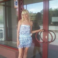 Алина, 26 лет, Стрелец, Челябинск