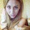 Каролина, 25, г.Мариуполь