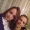 хамелионша, 23, г.Барнаул