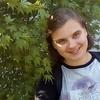 Софія, 17, г.Чернигов