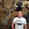 Игорь, 23, г.Лас-Вегас