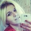 Ксения, 20, г.Москва