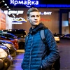 Евгений, 23, г.Ухта