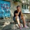 Андрей, 25, г.Геническ