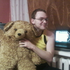 Хороший парень, 23, г.Вяземский