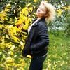 марина, 36, г.Верхнеднепровск