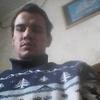 Роман, 24, г.Урюпинск