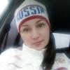 Марина, 29, г.Заволжье
