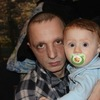 Степан Sergeevich, 34, г.Вычегодский