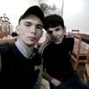 Aleksey, 22, г.Прилуки