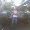 Сергей, 29, г.Курганинск