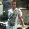 Александр, 29, г.Партизанское