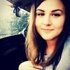 Ирина, 19, г.Мелитополь
