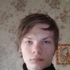 Ярослав, 18, г.Урень