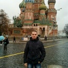 вадим, 39, г.Луганск