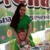 Оленька, 35, г.Котлас