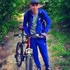 Богдан, 20, г.Ахтырка