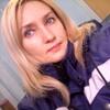 irina, 46, г.Ростов-на-Дону