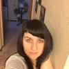 Екатерина, 30, г.Казань