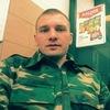 Александр, 22, г.Удельная