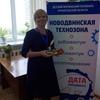 Александра, 55, г.Новодвинск