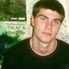 Борис, 24, г.Вологда