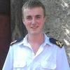 Игорь, 23, г.Кингстаун