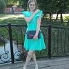 Ирина, 20, г.Брест