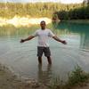 Павел, 29, г.Слуцк