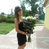 Юлия, 20, г.Локоть (Брянская обл.)