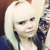 Анна, 23, г.Волгоград
