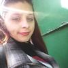 Светлана, 18, г.Вознесенск