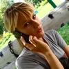 Татьяна Букетова, 22, г.Любань