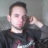 John, 31, г.Толидо