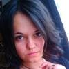 Кристина, 24, г.Червоноград