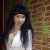 Екатерина, 28, г.Полтава