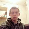 вячеслав, 24, г.Караганда