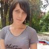 Ируся, 21, г.Киев