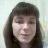 Ксения Воронова, 27, г.Чита