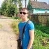 Сергей, 26, г.Бологое