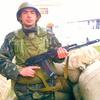Stas, 29, г.Новотроицкое
